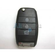 Kia Cerato дистанционный выкидной ключ
