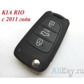 KIA RIO выкидной ключ зажигания 3 кнопки