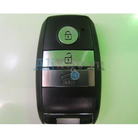 KIA K3 CERATO смарт ключ 3 кнопки