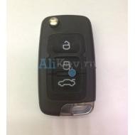 Geely Emgrand X7 EX7 GX7 ключ