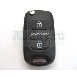 Hyundai Porter 2 выкидной дистанционный ключ зажигания