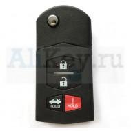 Выкидной ключ с дистанционным управлением (3 кнопки+паника) Mazda из USA