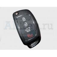 Hyundai i40 выкидной ключ с дистанционным управлением.