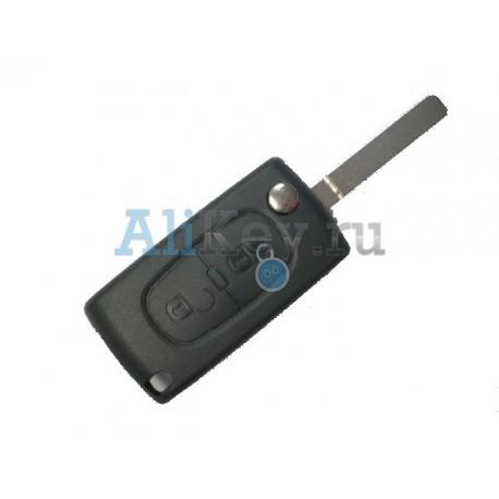 Citroen корпус выкидного ключа зажигания, 2 кнопки