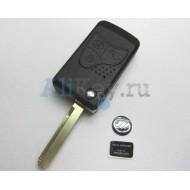 Lifan корпус выкидного ключа зажигания 3 кнопки.