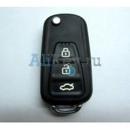 Lifan X60 выкидной ключ 3 кнопки