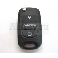 Хендай дистанционный ключ зажигания для модели Портер